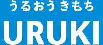 ウルキURUKI 富山県氷見市 解体不用品回収から新築リフォームまで